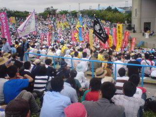 5・15沖縄県民大会!