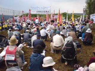 「ごね得」発言ゆるすまじ!三里塚集会