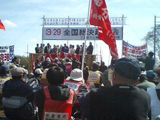 3・29三里塚 写真  マグナム編