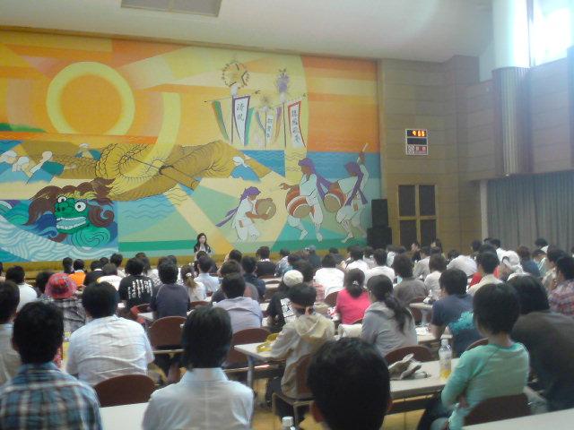沖縄で改憲・民営化と闘う団結をつくる☆屋内集会