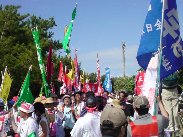 沖縄で改憲・民営化と闘う団結をつくる☆県民大会