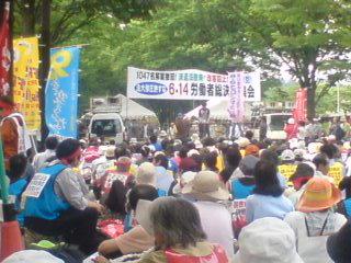 6・14集会☆デモ出発