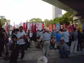 関西生コン反弾圧集会。速報